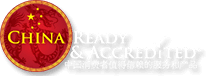 china ready and accredited restaurant